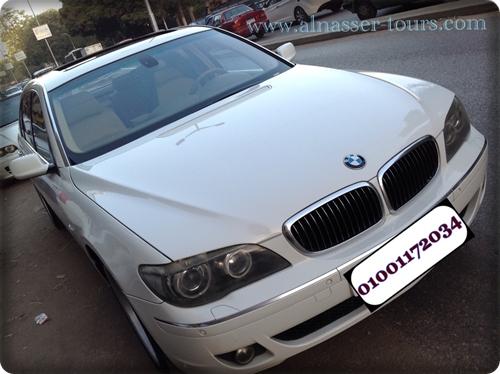 BMW 750Li ايجار سيارات زفاف بي ام دبليو 750 لارج اللون الابيض