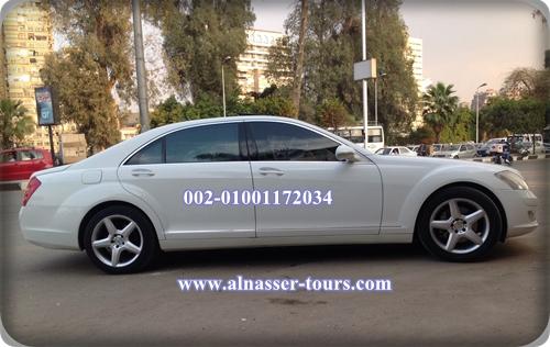 مرسيدس Mercedes S500 أبيض أوف وايت للزفاف والأفراح